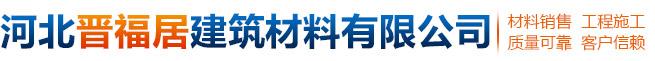 雷竞技app官网网址-raybet雷竞技app-raybet下载