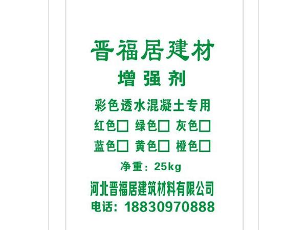 雷竞技app官网网址混凝土增强剂